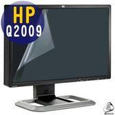 EZstick靜電式電腦LCD液晶霧面螢幕貼-HP Q2009 20吋寬 專用