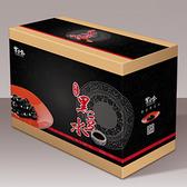 養生黑豆水(10包)-免運