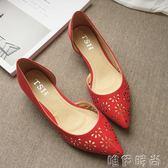 鏤空涼鞋 新款鏤空粗跟涼鞋女鞋側空舒適百搭尖頭低跟大碼單鞋 唯伊時尚