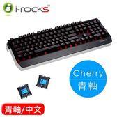 i-Rocks 艾芮克 K60M 全背光金屬電競機械鍵盤 青軸 中文