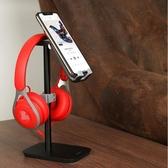 耳機支架金屬創意桌面耳機掛架