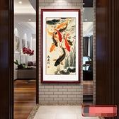 九魚圖玄關裝飾畫走廊過道掛畫客廳豎版壁畫墻畫招財風水畫【聚寶屋】