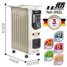 NORTHERN 北方 葉片式 定時恒溫電暖爐 - 9葉片 NA-09ZL NR-09ZL NP-09ZL 北方電暖器