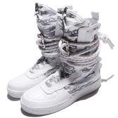 Nike SF AF1 HI PRM 白 灰 迷彩 高筒 軍事風格 靴子 雪地迷彩 男鞋 【PUMP306】 AA1130-100