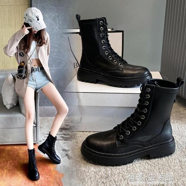 馬丁靴女英倫風年新款百搭厚底短靴ins潮春秋單靴平底學生靴 雙十二全館免運