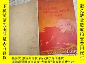 二手書博民逛書店For罕見Our Sixty-one Working-Class