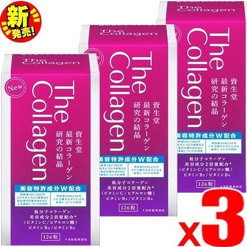 日本進口資生堂 The Collagen 膠原蛋白錠 126錠 x 3罐