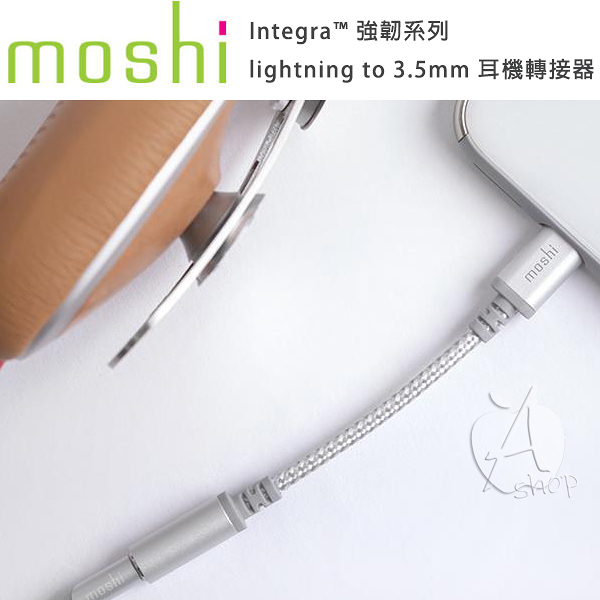 【A Shop】Moshi Integra™ 強韌系列 lightning to 3.5mm 耳機轉接器 For iPhone 11 / 11 Pro / Pro max / Xs / XR / Xs