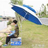 遮陽傘 釣魚戶外大號遮陽傘家用垂釣簡易雨傘情侶防曬側立復古時尚 小艾時尚.igo
