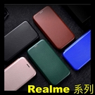 【萌萌噠】Realme narzo 30A (6.5吋) 4G 新款雙面碳纖維保護套 隱形磁扣 可插卡支架 全包軟殼 側翻皮套