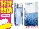 KENZO 風之戀 男性淡香水 100m...