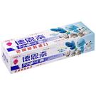 德恩奈兒童牙膏-草莓口味【康是美】