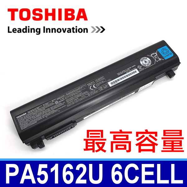 TOSHIBA PA5162U-1BRS 原廠電池 R30-A R30-AK01B PORTEGE R30 Dynabook R73 R734 PA5161U-1BRS PA5163U-1BRS PA5174U-1BRS