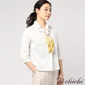 ❖ Hot item ❖ 素面側開衩前短後長襯衫-附圍巾 - Te chichi