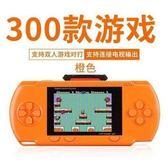 售完即止-小霸王psp游戲機掌機高清大屏S9000A可充電FC掌上游戲機兒童GBA庫存清出(4-1T)