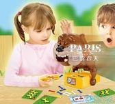 整人玩具 新款正版小心惡犬玩具 惡狗咬人偷骨頭咬人狗整蠱嚇人玩具 巴黎春天