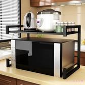 微波爐置物架 多層落地式家用省空間儲物放鍋烤箱收納架子 FF92【Rose中大尺碼】