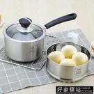 304不銹鋼奶鍋小煮鍋加厚煮面泡面家用鍋...