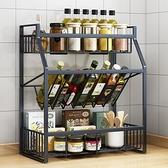 廚房置物架 廚房置物架落地調料置物架多功能廚房用品收納架免打孔儲物架多層
