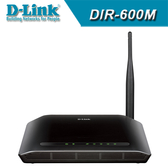 D-Link 友訊 DIR-600M 無線寬頻路由器 / Wireless 150