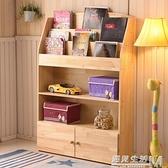 書架書櫃實木書櫃書架簡易書架置物架幼兒園書報展示架