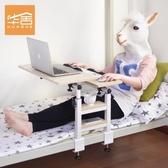 電腦桌 華舍筆記本電腦桌床上用 摺疊宿舍懶人書桌小桌子 寢室學習桌   ATF英賽爾3C數碼店