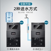 恒洋商用桶裝水制冰機奶茶店家用35kg酒吧大型冰塊制作機造冰機 ATF 電壓:220v