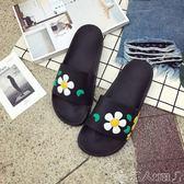 情侶居家鞋情侶可愛涼拖鞋男女夏季室內防滑家居浴室洗澡居家用塑料托鞋 潮人女鞋