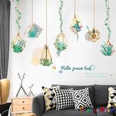 壁貼【橘果設計】金屬質感盆栽 DIY組合壁貼 牆貼 壁紙 室內設計 裝潢 無痕壁貼 佈置