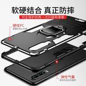 華為P30Pro手機殼P30全包防摔氣囊保護套網紅抖音同款ins超薄