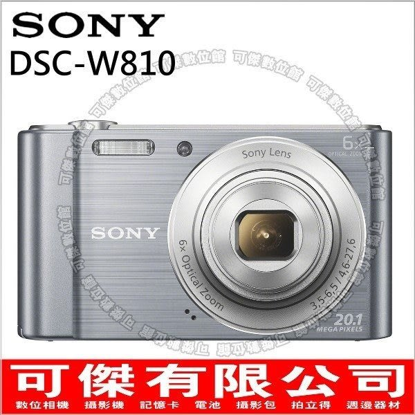 SONY DSC-W810 數位相機 (公司貨) 輕巧體積  攜帶便利 多色可選 可傑
