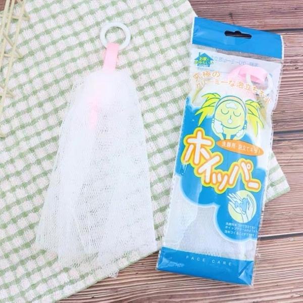 起泡袋起泡網網袋肥皂網香皂網起泡器肥皂袋香皂袋(@777-10079)