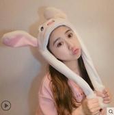 玩具耳朵會動的兔帽子女玩具