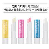 韓國MISSHA~365天有色潤唇膏(3g) 3款【櫻桃飾品】【22665】