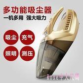 車載吸塵器 汽車強力 車內手持式吸力大功率干濕兩用車用 FF374【Rose中大尺碼】