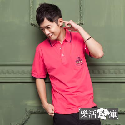 【PS2605】美式刺繡涼感萊卡短POLO衫(共三色)● 樂活衣庫
