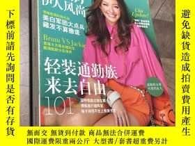 二手書博民逛書店瑞麗伊人風尚2008年4月號罕見孫藝珍Y403679