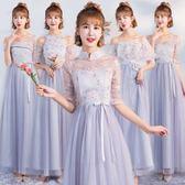 伴娘服2019新款韓版長款姐妹團伴娘禮服女洋裝小禮服裙閨蜜團禮服
