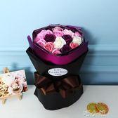 七夕情人節禮品送女友朋浪漫生日禮物女生肥皂香皂花玫瑰花束禮盒 NMS