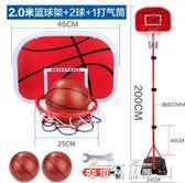 兒童籃球架可升降室內2-5-10歲落地式投籃玩具男孩籃球框掛式4歲igo  麥琪精品屋