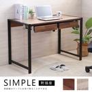 寬110公分耐重型加粗鐵管雙抽屜工作桌(附插座) 電腦桌 書桌 辦公桌 洽談桌 餐桌 工業風 TA079 澄境