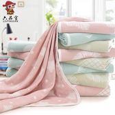 嬰兒浴巾純棉紗布超柔吸水新生兒寶寶洗澡夏季薄款蓋毯兒童毛巾被 9號潮人館