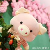 豬公仔毛絨玩具豬豬抱枕玩偶可愛睡覺抱娃娃超萌韓國女生 莫妮卡小屋 IGO