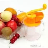 迷你手動榨汁機家用手搖磨豆漿機嬰兒水果榨汁器露露日記