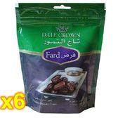 Crown阿聯酋天然椰棗6包 日華好物 原裝進口中東天然椰棗伴手禮 附禮盒與手提袋