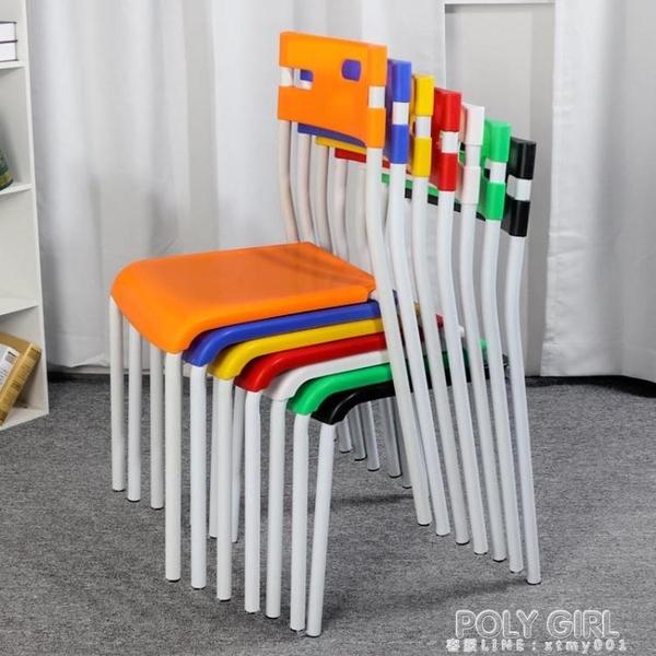 塑料椅子靠背時尚現代簡約簡易凳成人加厚經濟型飯店家用活動餐椅 ATF 喜迎新春