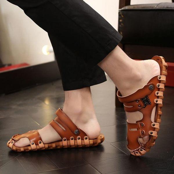 夏季時尚休閒涼鞋 包頭英倫洞洞沙灘拖鞋《印象精品》q104