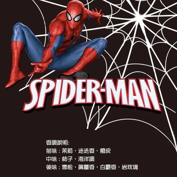 MARVEL SPIDER-MAN 蜘蛛人 男性淡香水 100ml
