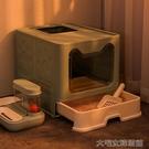 貓砂盆全封閉頂入式特大號貓廁所超大號防外濺防臭貓沙盤貓咪用品 快速出貨