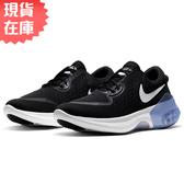 【現貨專區】Nike Joyride Dual Run 男鞋 慢跑 休閒 避震 黑【運動世界】CD4365-001